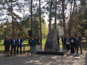 33-летняя годовщина аварии на Чернобыльской АЭС